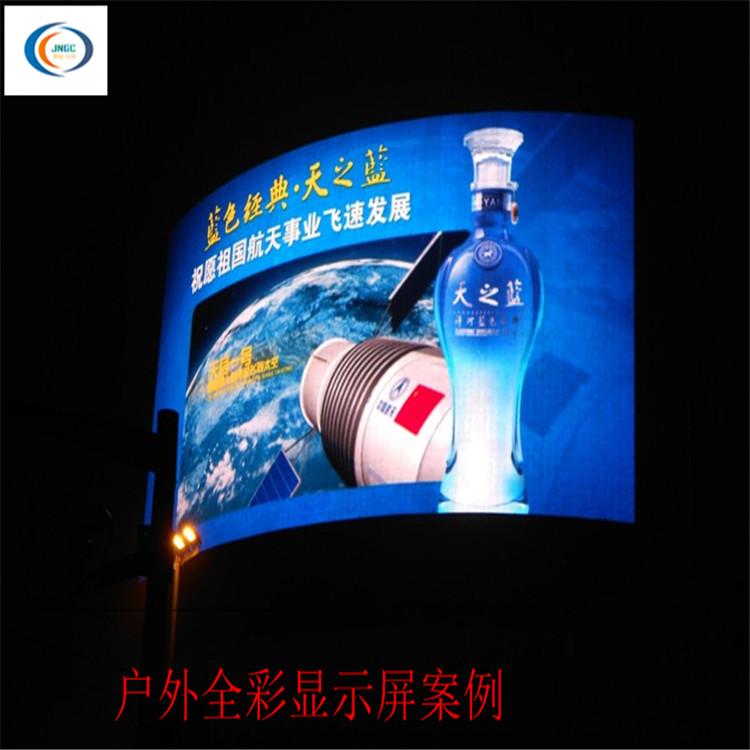 安装户外LED显示屏须知的十个技术参数