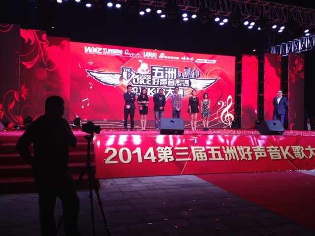 中国好声音舞台租赁显示屏